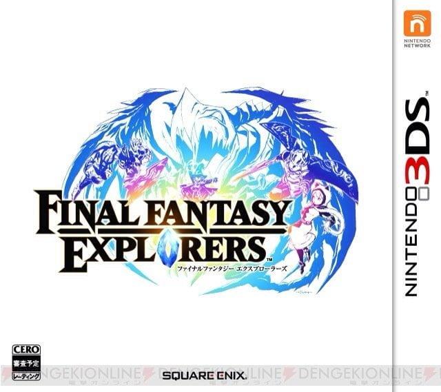 final-fantasy-explorers-boxart