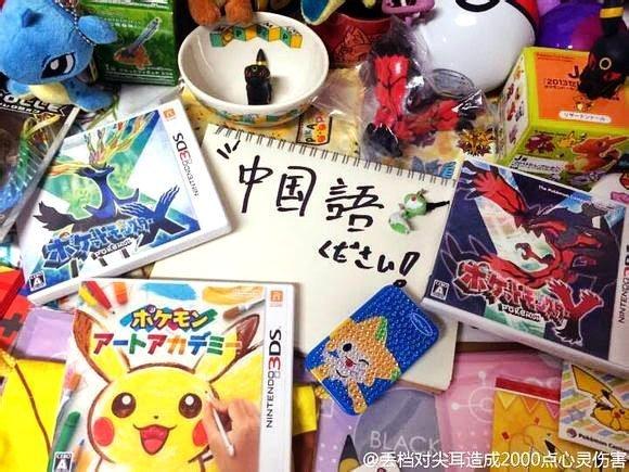 pokemon-b