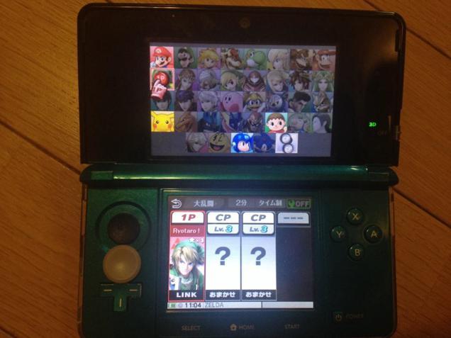 Slide Pad kaputt bei 3DS durch SSB 1