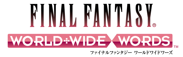 Final Fantasy World Wide Words Logo