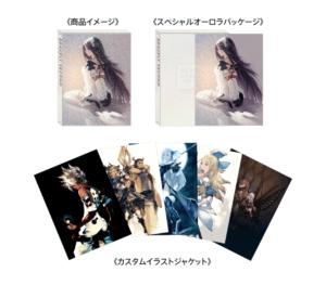 Die Editionen vom OST