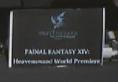 fainal-fantasy