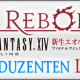 FF14 ARR: Livebrief des Produzente zu Heavensward am 11. April