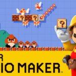 Super Mario Maker bei uns im Test