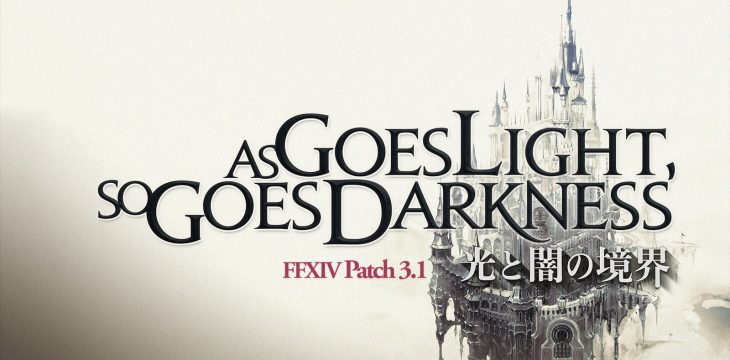 Nochmal neues Bildmaterial zum FF14 Patch 3.1 As Goes Light, So Goes Darkness