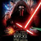 [Update] Neue Filmposter zu Star Wars – Das Erwachen der Macht