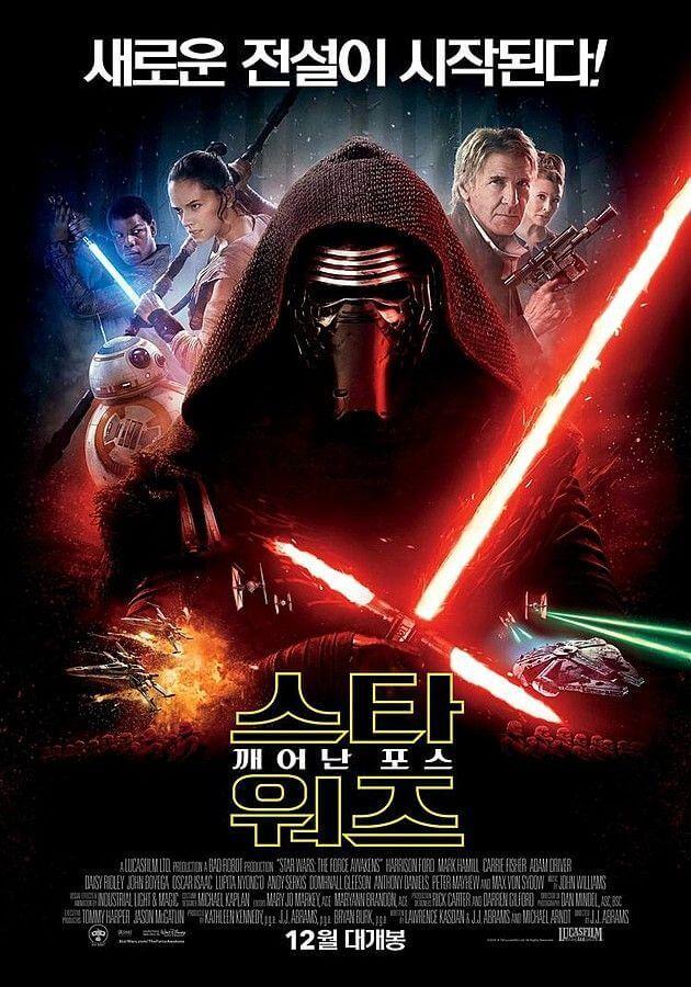 Update] Neue Filmposter zu Star Wars - Das Erwachen der Macht | Lost ...