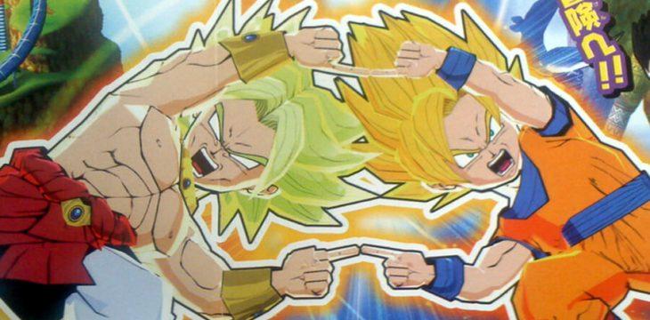Dragon Ball Rollenspiel-Projekt angekündigt