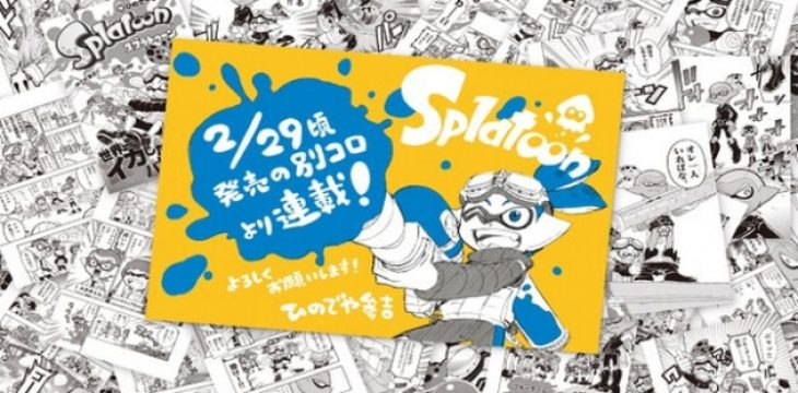 Der Nintendo Shooter Splatoon bekommt in Japan einen eigenen Manga