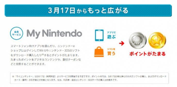 My Nintendo startet mit Miitomo am 17. März in Japan und so bekommt ihr Punkte