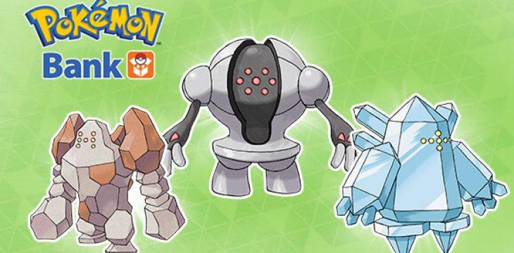 Pokémon Bank Abonnenten erhalten 3 legendäre Pokémon!
