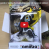 UNBOXING The Legend of Zelda Twilight Princess HD Special Edition