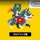 Wolf-Link Kostüm für Super Mario Maker im Video vorgestellt