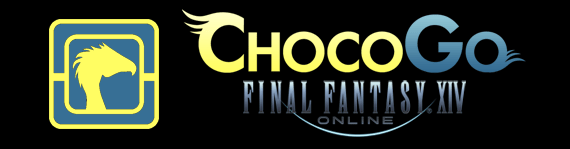 ChocoGoTopicsBanner_01