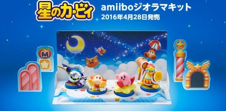 In Japan halten Amiibo Dioramas Einzug