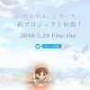 Neues Atelier Spiel wird am 24. Mai angekündigt
