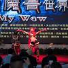 China bringt seinen eigenen World of Warcraft Film heraus