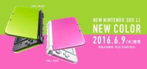 new_nintendo_3ds_colours_japan
