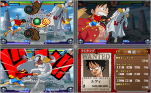 one-piece-screens