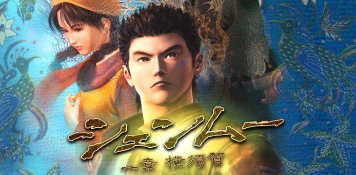 Sega erwägt HD Remaster von Shenmue 1 und 2
