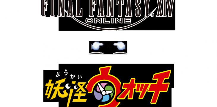 Die Yo-Kai Watch bevölkern ab Sommer die Welt von Final Fantasy XIV