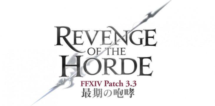 Final Fantasy 14 Patch 3.35 erscheint am 19. Juli mit Zugang zum ersten Tiefen Gewölbe