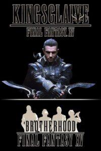 kingsglaive-brotherhood-blu-ray-steelbook